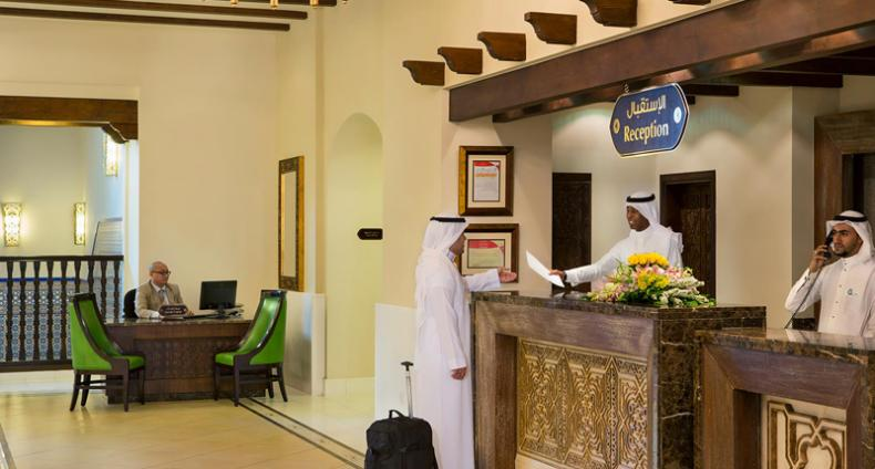 5 Star Gold Umrah for Couple